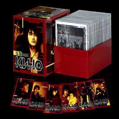 Кино - Все номерные альбомы (1982-1990)